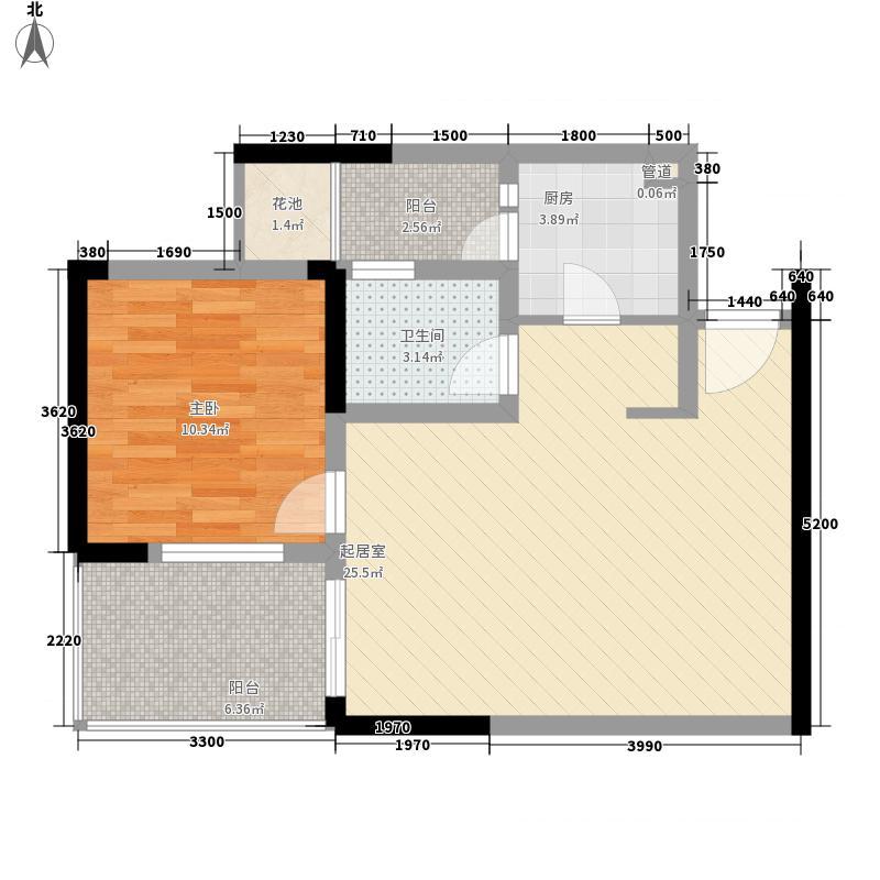 桃园柳岸61.55㎡A2型户型1室2厅1卫1厨