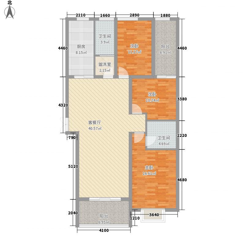 天元国际158.30㎡一期1#B座B户型3室2厅2卫1厨