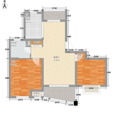 荣域飘鹰锦和花园2室1厅1卫1厨98.00㎡户型图
