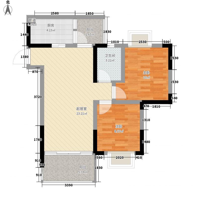 领都78.00㎡二期C1户型2室2厅1卫1厨
