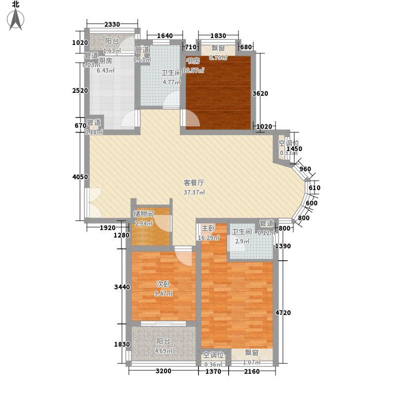 黄浦华庭144.42㎡黄浦华庭户型图3室2厅2卫1厨户型10室