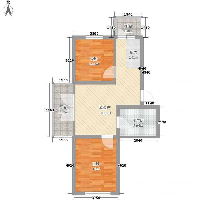 恒美家园72.37㎡恒美家园户型图H户型2室1厅1卫1厨户型2室1厅1卫1厨