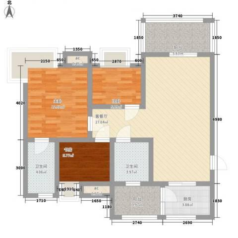 璐易豪庭3室1厅2卫1厨86.54㎡户型图