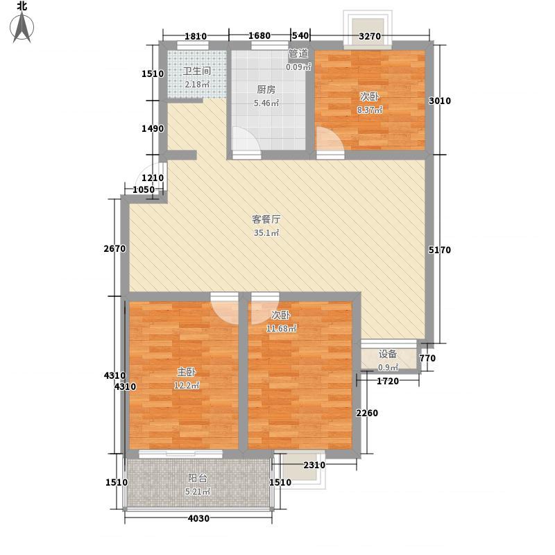米兰城市花园113.90㎡C户型3室2厅1卫