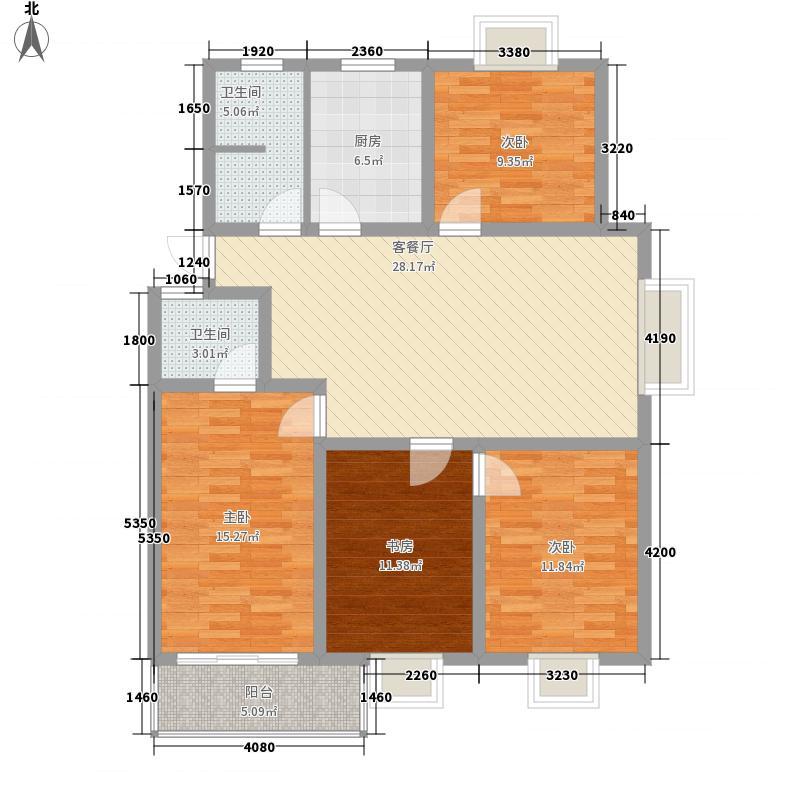 米兰城市花园137.00㎡G户型4室2厅2卫