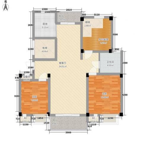信义一号2室1厅1卫1厨128.00㎡户型图