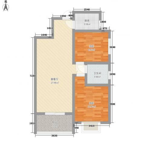 碧玺华庭2室1厅1卫1厨85.00㎡户型图