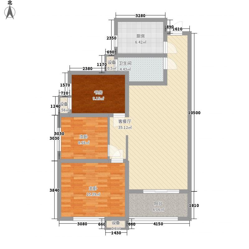 铂悦115.77㎡铂悦户型图2号楼C户型户型图3室2厅1卫1厨户型3室2厅1卫1厨