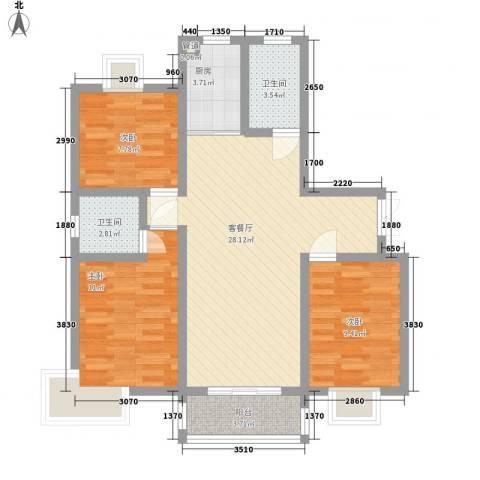 仁安新村3室1厅2卫1厨103.00㎡户型图