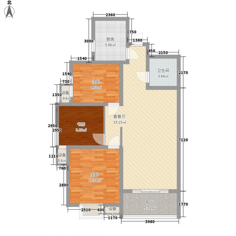 铂悦103.28㎡铂悦户型图3#楼G2户型3室2厅1卫1厨户型3室2厅1卫1厨