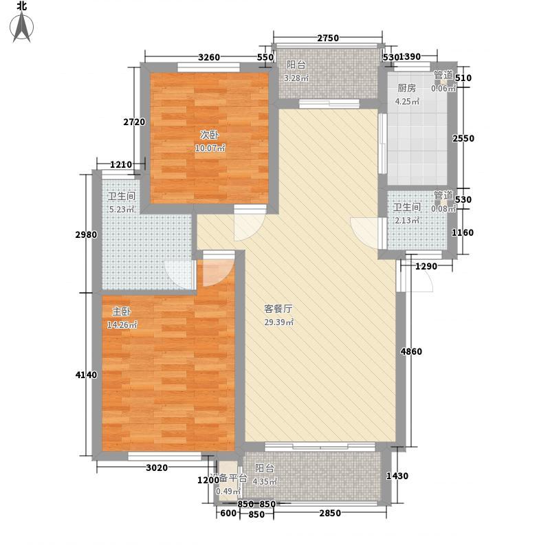 梧桐墅88.61㎡2B标准户型2室2厅2卫1厨