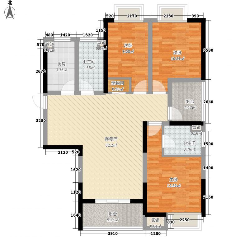 书香门第122.00㎡书香门第户型图D1+空中花园3室2厅1卫1厨户型3室2厅1卫1厨