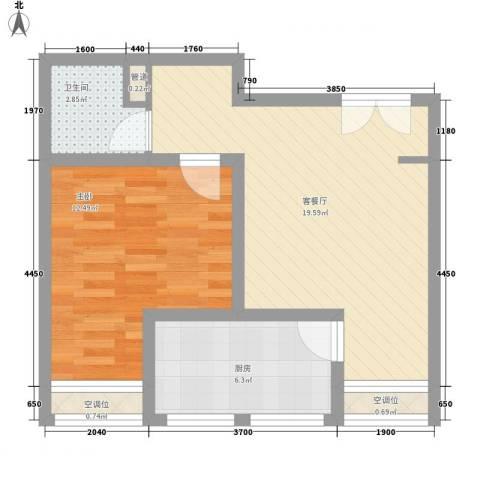 海上硕和城1室1厅1卫1厨63.00㎡户型图