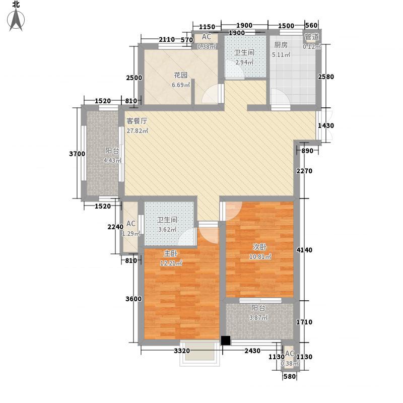 双汇国际117.15㎡J户型3室2厅2卫1厨