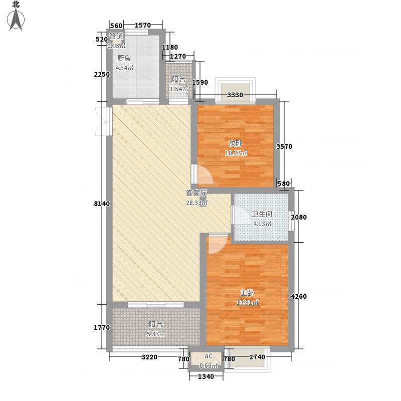 双汇国际99.00㎡1号楼01室户型2室2厅1卫