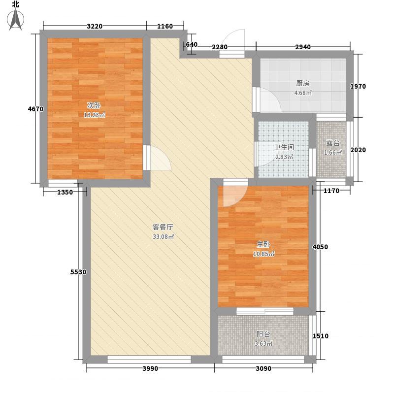 蓝天骏景8.80㎡D户型2室2厅1卫1厨