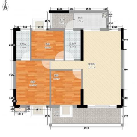 逸涛居3室1厅2卫1厨103.00㎡户型图