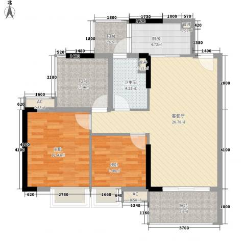 方直星耀国际2室1厅1卫1厨104.00㎡户型图