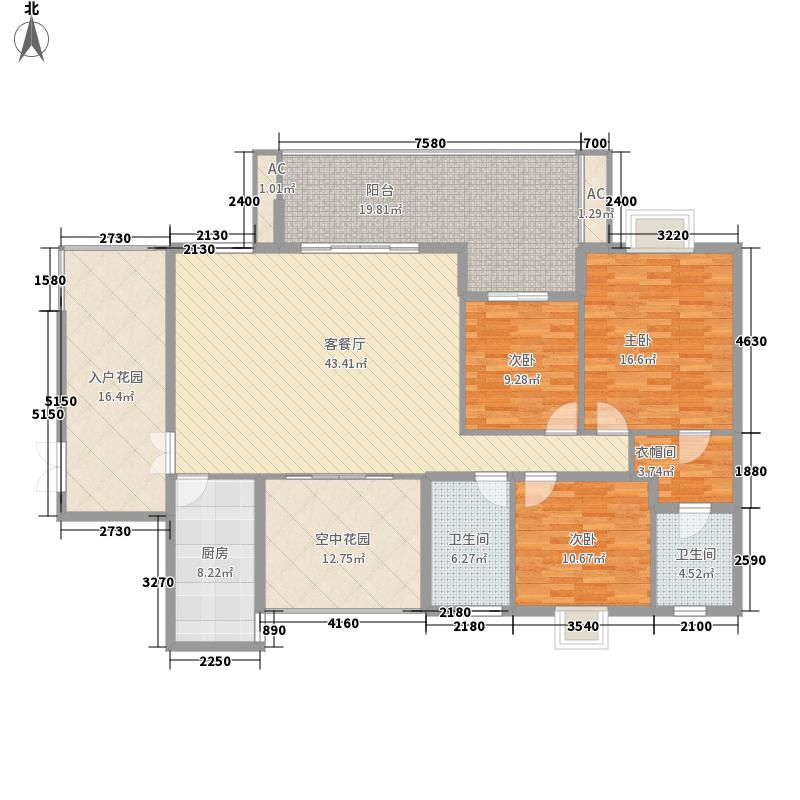 南湖观邸158.15㎡A2・B1户型3室2厅2卫1厨