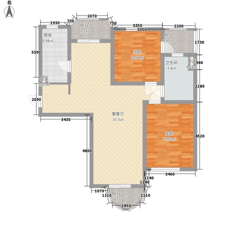 中山公寓上海中山公寓户型10室