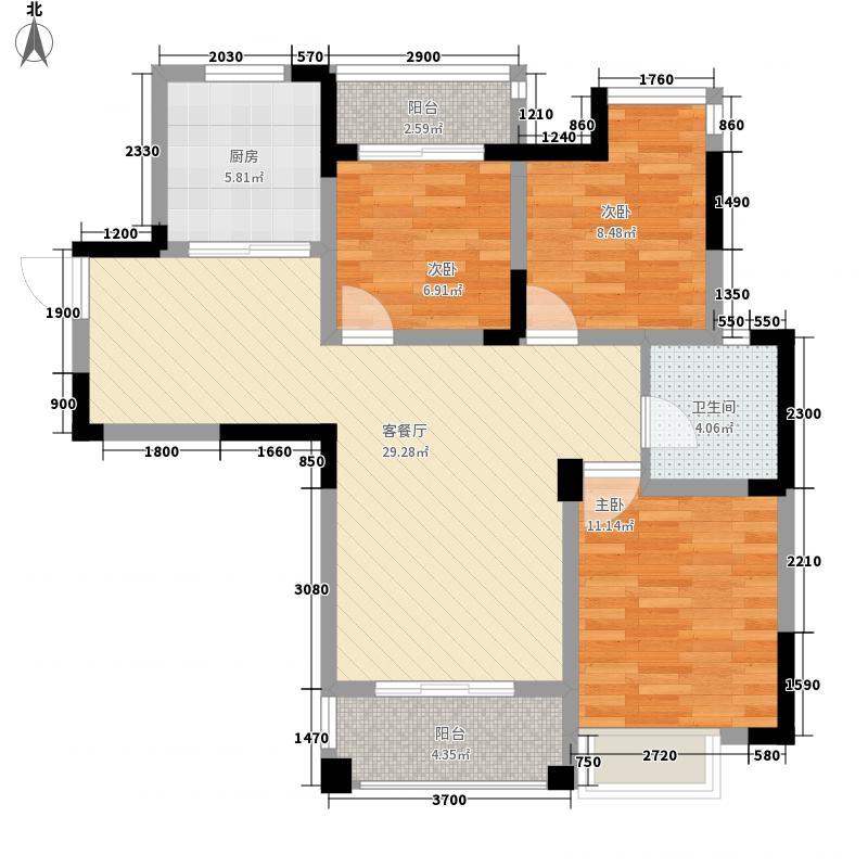 伟业臻园13.80㎡3#楼C户型3室2厅1卫1厨