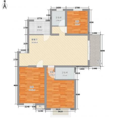 湖岸名家3室1厅2卫1厨112.00㎡户型图