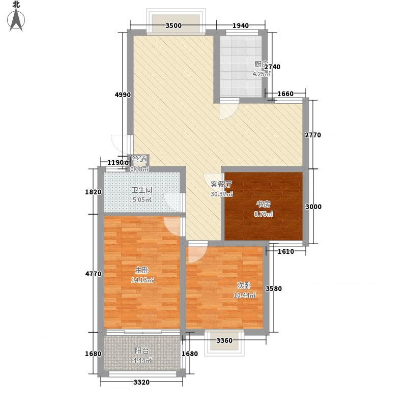 乐多花园112.00㎡8号房户型3室2厅1卫1厨