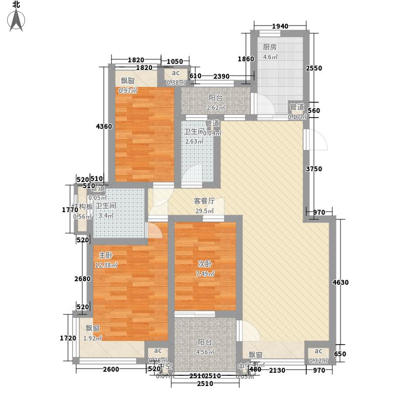 天润城116.00㎡8街区G-A1户型3室2厅2卫1厨