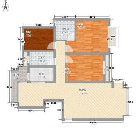 天奇盛世豪庭3室1厅2卫1厨123.00㎡户型图