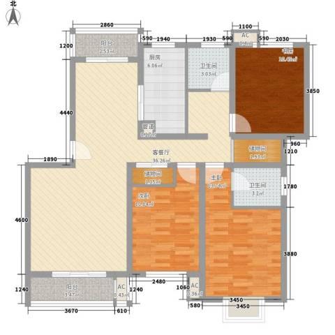 天奇盛世豪庭3室1厅2卫1厨138.00㎡户型图