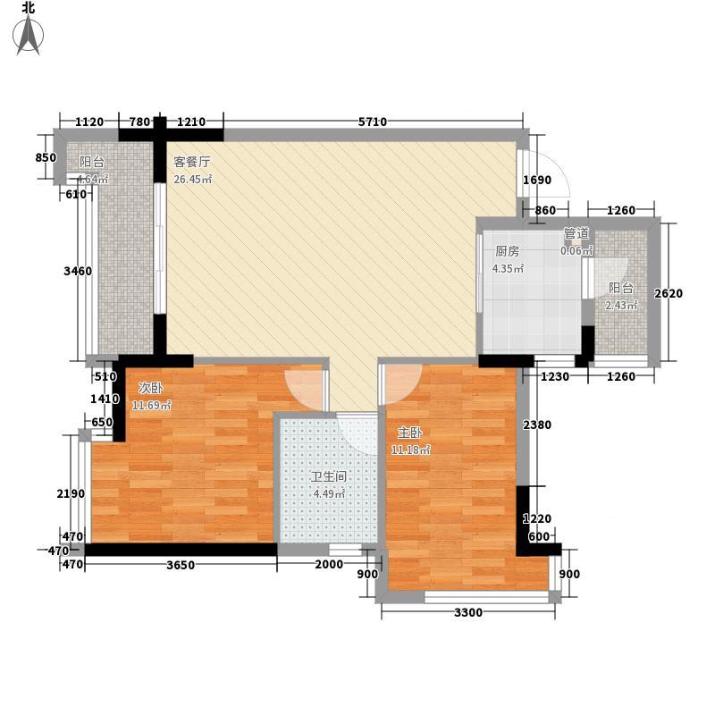 中惠阳光国际商城中惠阳光国际商城2室户型2室