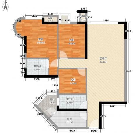 云景名都3室1厅2卫1厨117.00㎡户型图