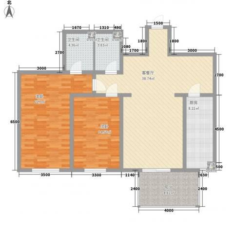 东泰花园裕华苑2室1厅2卫1厨211.00㎡户型图