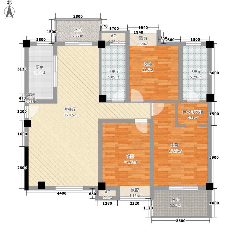 永隆翡翠湾12.38㎡高层-04户型3室2厅2卫1厨