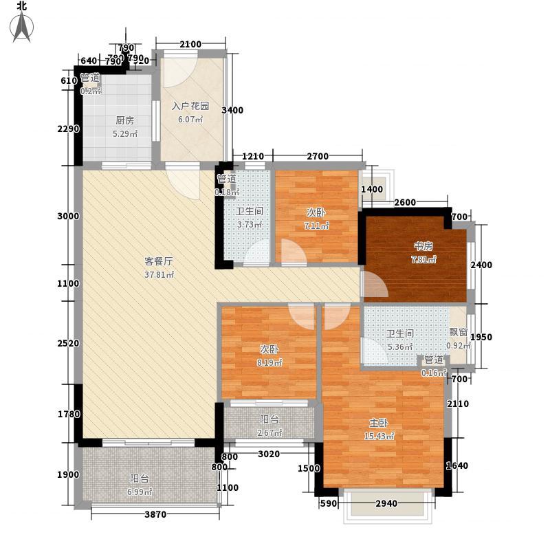 保利・中央公园133.00㎡3座01/4座02户型4室2厅2卫1厨