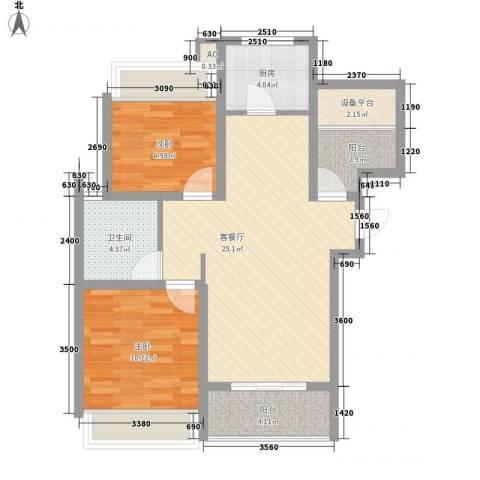 绿地运河纪2室1厅1卫1厨88.00㎡户型图