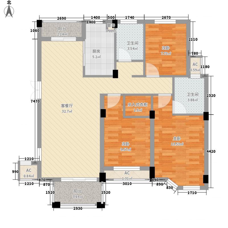 莱卡小镇125.87㎡二期多层10#楼B2户型3室2厅2卫