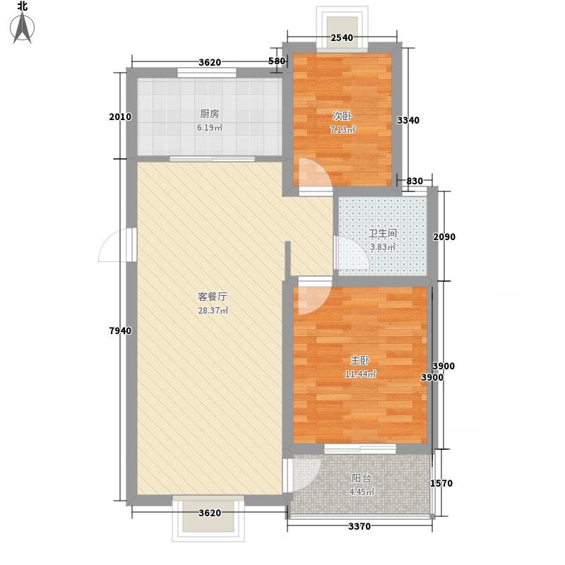 宇扬雨花石文化园86.97㎡22、23幢标准层F0户型2室2厅1卫1厨