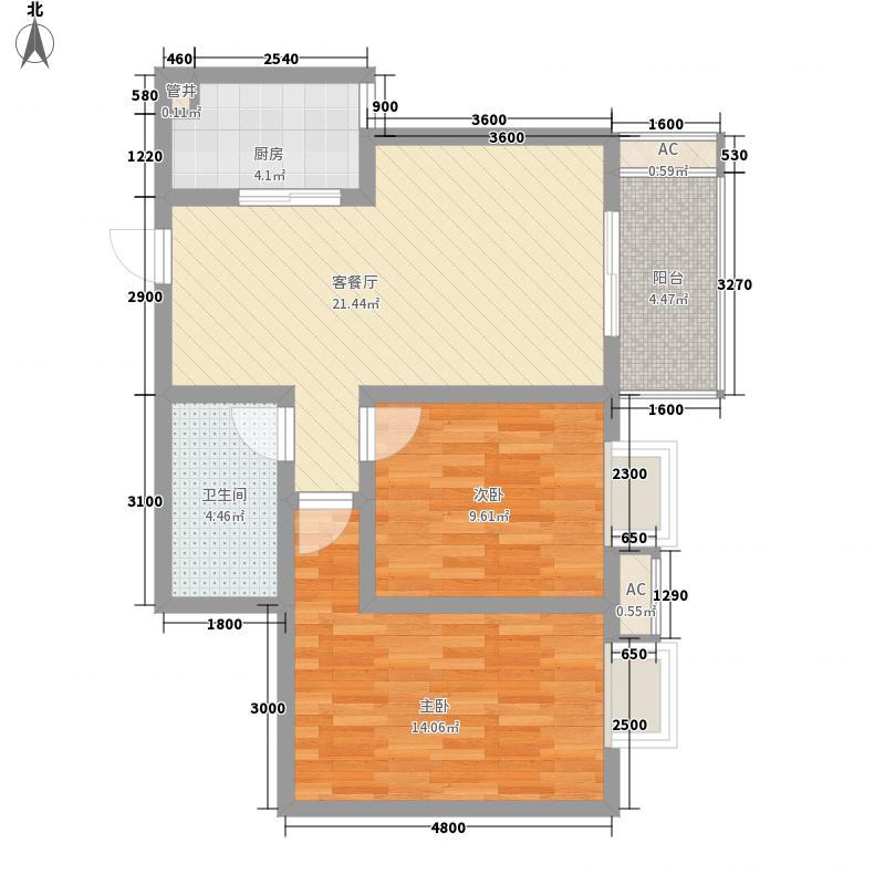 天朗大兴郡80.00㎡天朗大兴郡户型图4-B户型2室2厅1卫1厨户型2室2厅1卫1厨