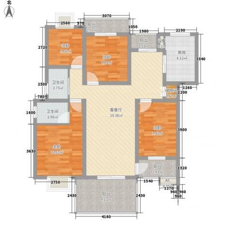 宇扬雨花石文化园4室1厅2卫1厨138.00㎡户型图