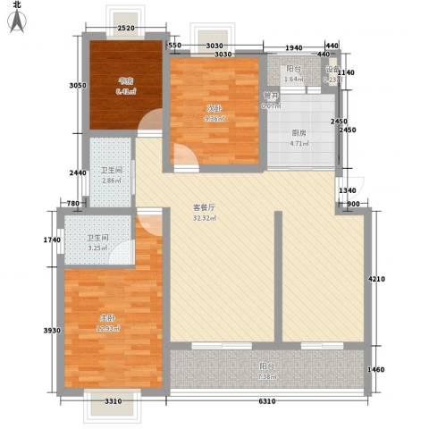 宇扬雨花石文化园3室1厅2卫1厨119.00㎡户型图