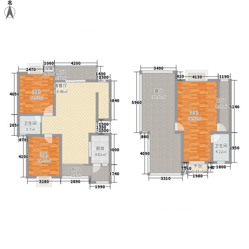 桃园柳岸136.40㎡A跃(售罄)户型3室2厅2卫1厨