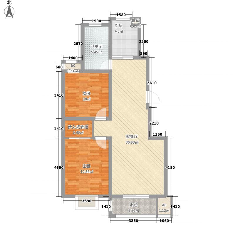 泰和名都97.53㎡泰和名都户型图1#B户型3室1厅1卫1厨户型3室1厅1卫1厨