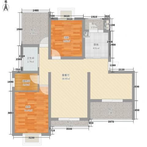 宇扬雨花石文化园2室1厅1卫1厨112.00㎡户型图