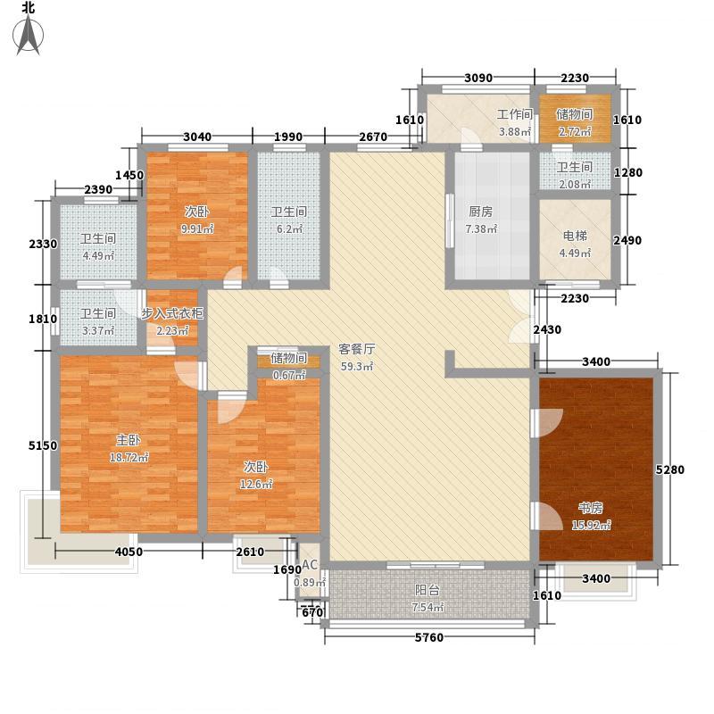倚能黄河家园233.40㎡I户型4室2厅3卫1厨