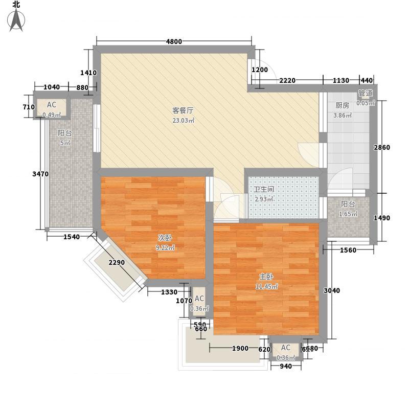 保利香槟花园85.16㎡保利香槟花园户型图2室2厅1卫1厨户型10室