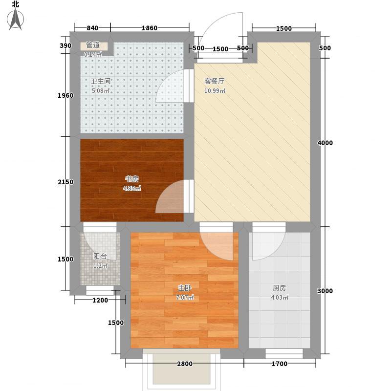 蔚蓝国际55.94㎡蔚蓝国际户型图1#楼D3户型2室1厅1卫1厨户型2室1厅1卫1厨