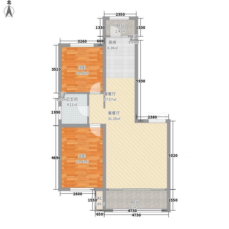 金源世家105.50㎡金源世家户型图g2户型2室2厅1卫1厨户型2室2厅1卫1厨