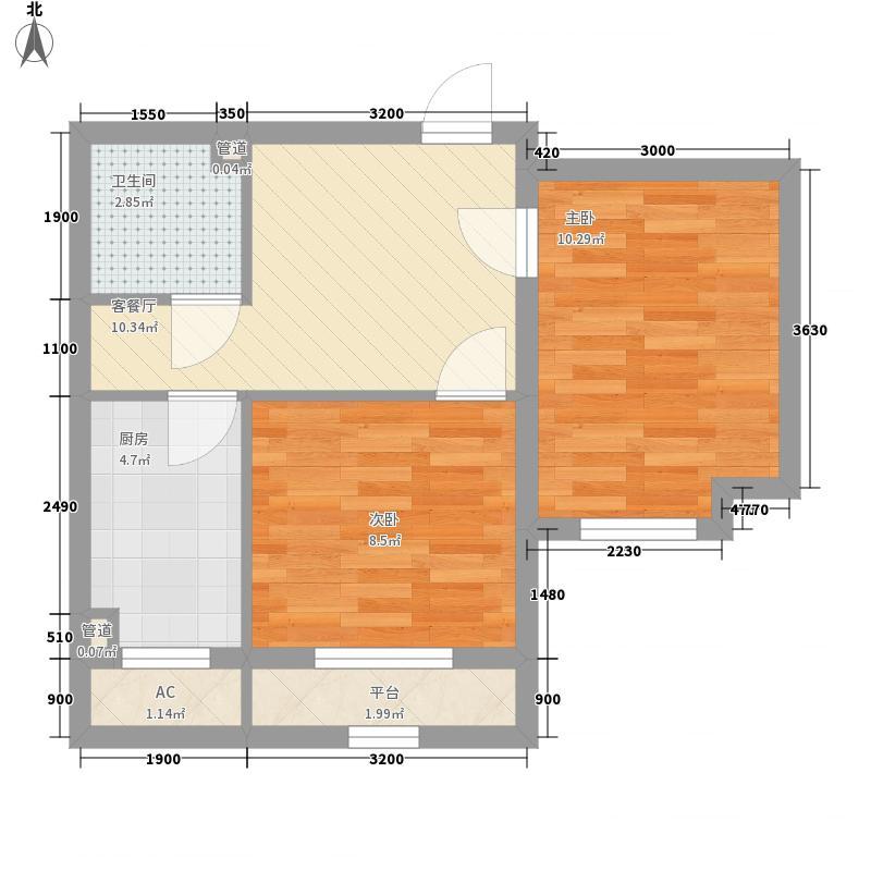 新湖青蓝国际56.90㎡新湖青蓝国际户型图15#A1清水户型图2室1厅1卫1厨户型2室1厅1卫1厨