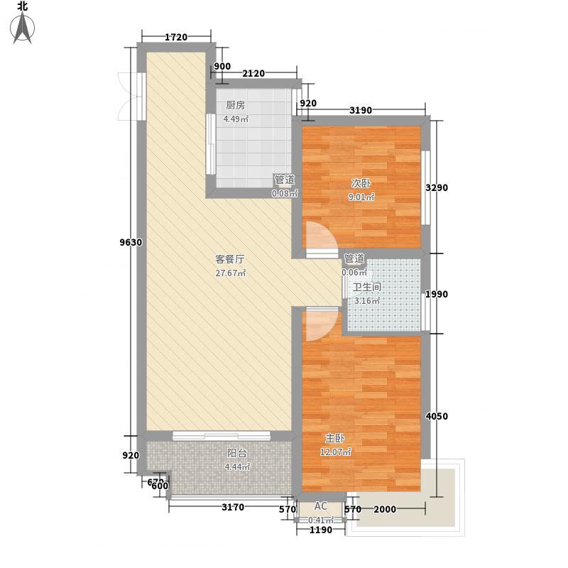 永邦天汇89.00㎡永邦天汇户型图4#b户型2室2厅1卫1厨户型2室2厅1卫1厨